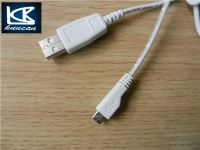 high speed USB2.0  cable