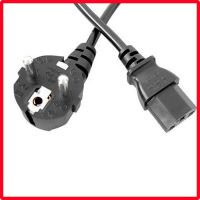 vde extension cord