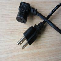 NEMA5-15P power cableSVT/SJT 18AWG  for laptop  szkuncan