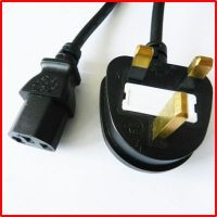 BS power cords