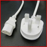 white color bs power cord