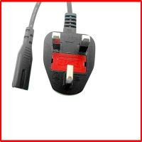 uk figure of 8 power cable