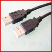 male to male usb cable