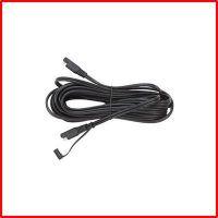 Batteryminder DC extension cable
