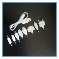 white dc jack adapter