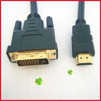 dvi cable extender