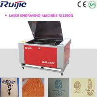 CO2 Laser Machine Equipment RJ1290