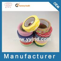 China Factory Rice Paper Washi Tape
