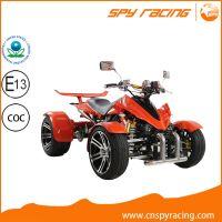 China ATV For Wholesaler