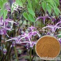 Epimedium P.E./ Horny goat weed Extract Icariin
