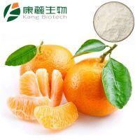 Natural Sweetener (NHDC Neohesperedin)