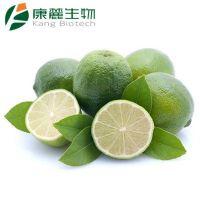 Organic Bitter Orange Extract- Neohesperidin 95%  extracted from Citrus