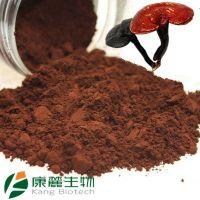 Reishi, Lingzhi, Ganoderma Lucidum, Lingzhi Spores Powder
