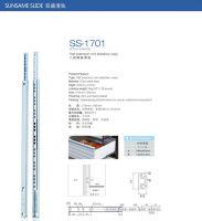 SS-1701 half extension slide