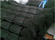 long Suggar palm fibre