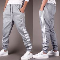 Mens Trousers Sweatpants Harem Pants Slacks Casual