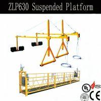 Suspended Platform /