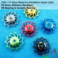 Aluminum Alloy Wheel for Rear Mech Derailleur