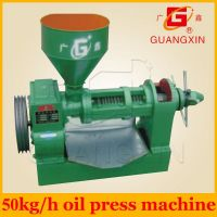 Spiral oil press,vegetable oil expeller