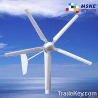 wind generator turbine used for farm