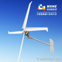 Househould Wind generator turbine