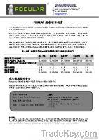 Professional English-Chinese Language Service