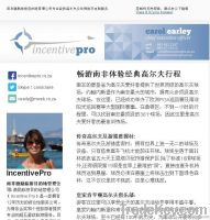 Exclusive Marketing Promotion Package for International Realtors