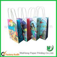 China Paper Kraft Bag