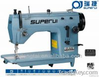 SUPERUI SEWING MACHINE