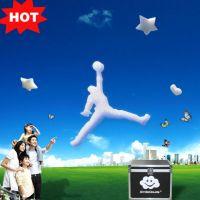 New idea of advertising media outdoor advertising materials