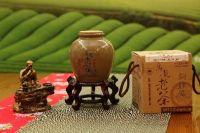 Sunyee Tea