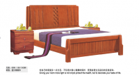Home Furniture  Bedroom Set  Bedroom Suite