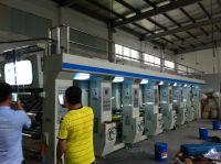 XT-PMS150 Rotogravure printing machine