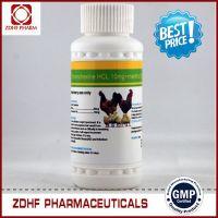 Herbal medicine Benzalkonium bromide solution