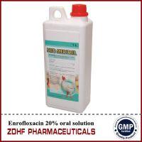 enrofloxacin oral solution for poultry farm,enrofloxacin  solution