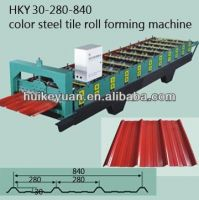 Colour steel sheet wall and roof cold roll forming machine
