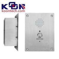 Sos Telephone IP Phone KNZD-11 Koontech