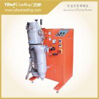 digital vacuum casting machine