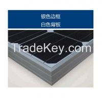 285W--300W mono solar panel