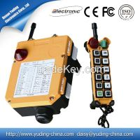 F24-12S remote control transmitter receiver