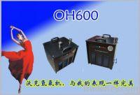 Oxyhydrogen Machine OH600