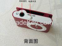 Mini MP3 Music Media Player