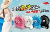 Mini portable handheld small fan USB lithium battery charging fa