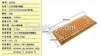 Environmentally Friendly Wireless Keyboard Handmade Bamboo Keyboards