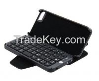 2in1 Wireless Bluetooth Qwerty Keyboard with Leather Case Cover