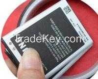 EB-L1F2HVU (EB494865VA EB494865VO) battery for SAMSUNG i515, i9250