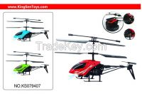 2CH plastic R/C helicopter