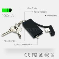 iMatey Keychain Power Bank 1000mAh Charge Sync Memory Three In One