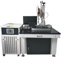 300W Fiber Laser Welding Machine