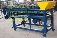 Vibration &Magnetic Separator Machine